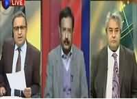 Khabar Se Khabar Tak (Uzair Baloch Se Kaun Bhatta Laita Tha?) – 26th January 2016