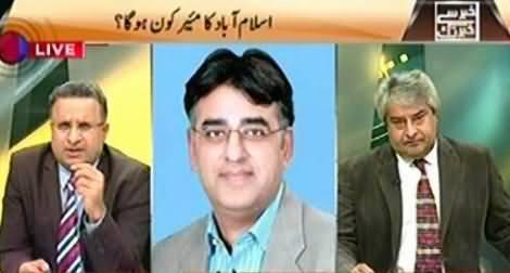 Khabar Se Khabar Tak (Who Will Be The Mayor of Islamabad?) – 1st December 2015