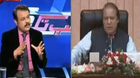 Kab Tak (Why Overseas Pakistanis Not Allowed To Vote) – 3rd December 2015
