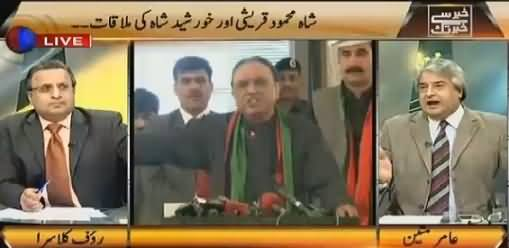 Khabar Se Khabar Tak (Zardari Case, Karachi Operation & Other Issues) – 24th November 2015
