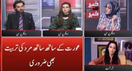 Khabar Se Khabar with Nadia Mirza (Minar e Pakistan Incident) - 22nd August 2021