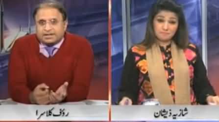 Khabar Yeh Hai (30th November, Nawaz Modi Shake Hand) - 28th November 2014