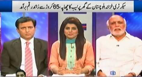 Khabar Yeh Hai - (65 Crore Recovered From The House of Finance Sec) - 7th May 2016