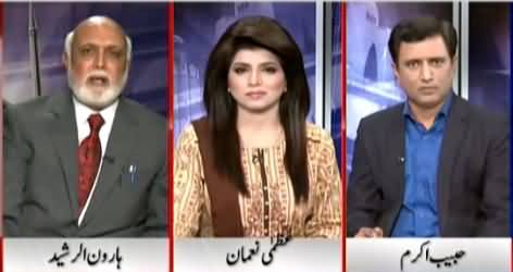 Khabar Yeh Hai (Army's Reaction on Altaf Hussain's Speech) – 1st May 2015