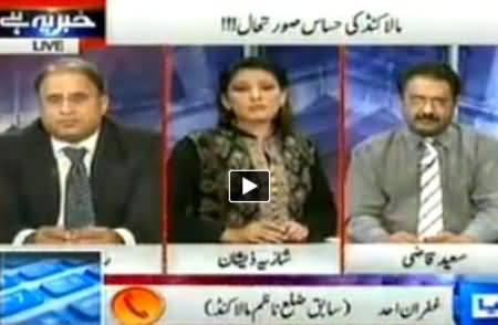 Khabar Yeh Hai (Attack on Maulana Fazal ur Rehman & Other Issues) - 24th October 2014