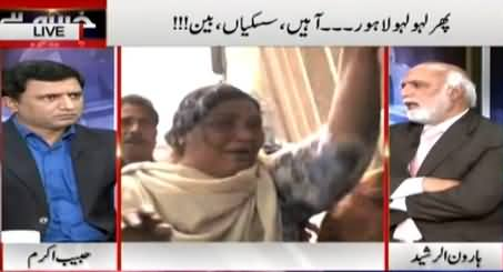 Khabar Yeh Hai (Bomb Blasts in Churches in Lahore) – 15th March 2015