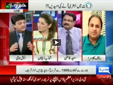 Khabar Yeh Hai (Chances of Better Pak India Relations) - 27th May 2014