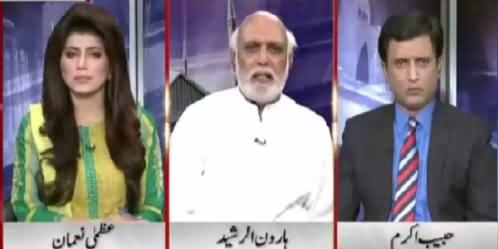 Khabar Yeh Hai (Chaudhry Nisar Press Conference Against Altaf Hussain) – 2nd August 2015