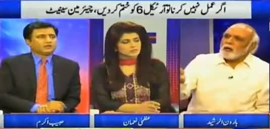 Khabar Yeh Hai (Panama Leaks: Chaudhry Nisar Press Conference & Other Issues) – 9th April 2016