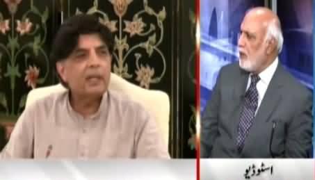 Khabar Yeh Hai (Chaudhry Nisar's Press Conference) – 10th May 2 015