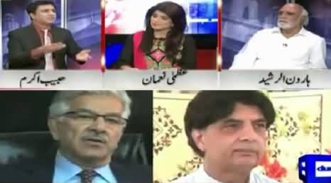 Khabar Yeh Hai (Chaudhry Nisar Vs Khawaja Asif Fight) – 16th October 2015