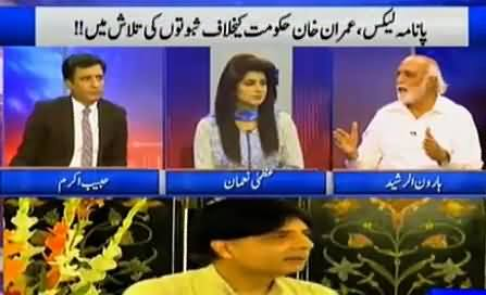 Khabar Yeh Hai (Choto Gang, Panama Leaks, London Politics & Other Issues) – 15th April 2016