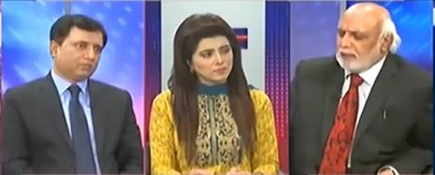 Khabar Yeh Hai (Civil Military Relations) - 14th January 2017