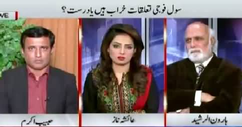 Khabar Yeh Hai (Civil Military Relations, Good or Bad?) – 13th November 2015