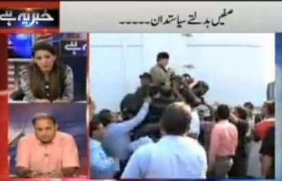 Khabar Yeh Hai (Current Political Crises, Ejaz ul Haq Story) - 21st August 2014