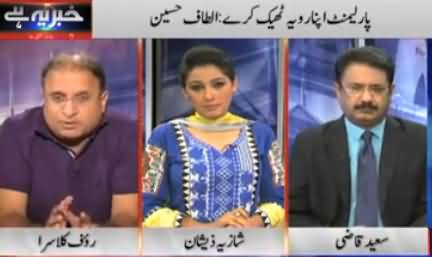 Khabar Yeh Hai (Dialogues Underway, Chinese President Arrival) - 4th September 2014