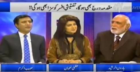 Khabar Yeh Hai (Discussion on Different Issues) - 16th January 2016
