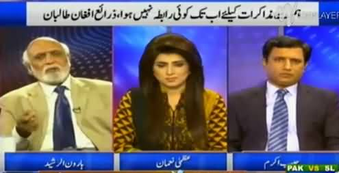 Khabar Yeh Hai (Discussion on Different Issues) - 4th March 2016