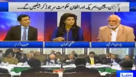 Khabar Yeh Hai (Discussion on Latest Issues) - 17th January 2016