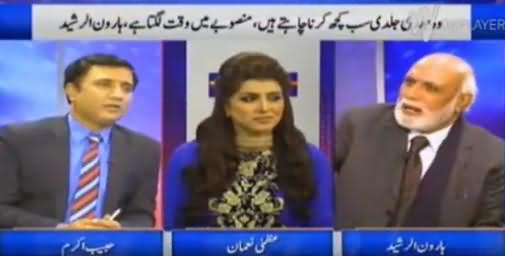 Khabar Yeh Hai (Discussion on Latest Issues) – 24th January 2016