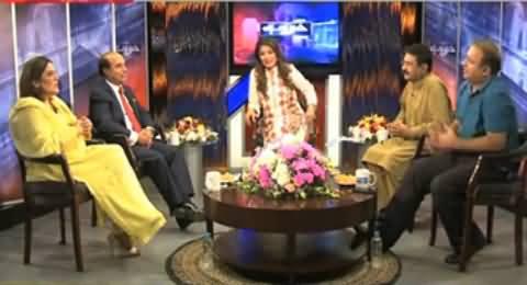 Khabar Yeh Hai (Eid Special with Rauf Klasra, Saeed Qazi, Shazia Akram, Latif Khosa) - 8th October 2014
