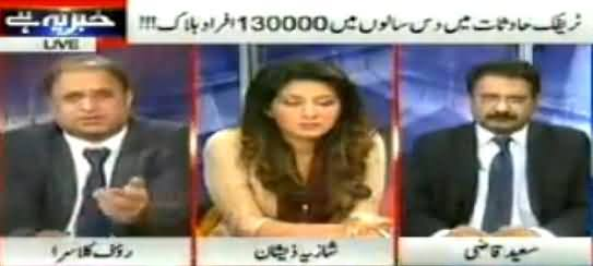 Khabar Yeh Hai (End of Qadri Dharna, Issue of New Provinces) - 22nd October 2014