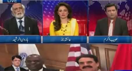 Khabar Yeh Hai (General Raheel Sharif's US Visit) – 20th November 2015