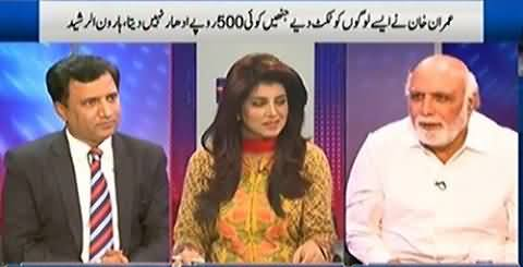 Khabar Yeh Hai (Govt Vs Opposition & Other Issues) – 30th April 2016