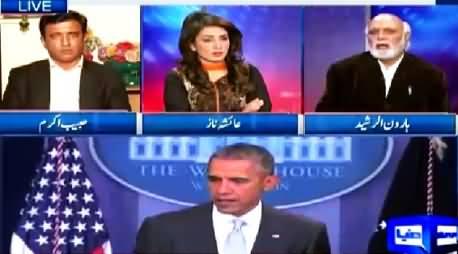 Khabar Yeh Hai (Hamari Kisi Mazhab Se Larai Nahi - Obama) – 22nd November 2015