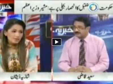 Khabar Yeh Hai (Iftikhar Chaudhry Notice to Imran Khan and Long March) - 25th July 2014