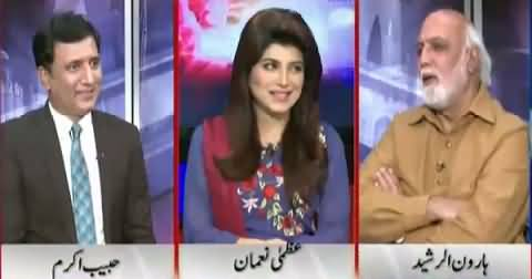 Khabar Yeh Hai (Imran Khan 14 October Ko Kya Karein Ge?) – 20th September 2015