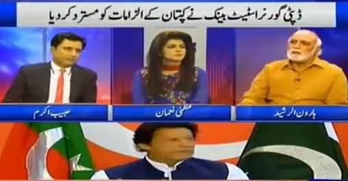 Khabar Yeh Hai (Imran Khan Address To Nation) – 10th April 2016