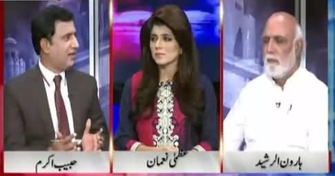 Khabar Yeh Hai (Imran Khan Criticize  Zardari And Altaf For Sindh Divide) – 4th September 2015