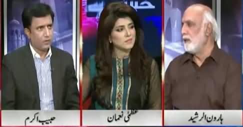Khabar Yeh Hai (Imran Khan Fulfilled His Promise) –30th August 2015