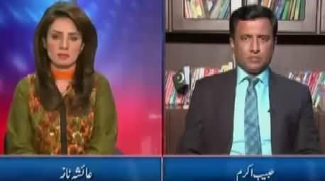Khabar Yeh Hai (Imran Khan Jalsa in Islamabad) – 27th November 2015
