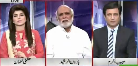 Khabar Yeh Hai (Imran Khan Jalsa in Lyari) – 29th November 2015