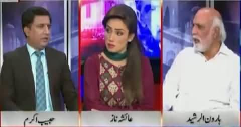 Khabar Yeh Hai (Imran Khan Ka Jalsa Aur Bilawal) – 15th November 2015