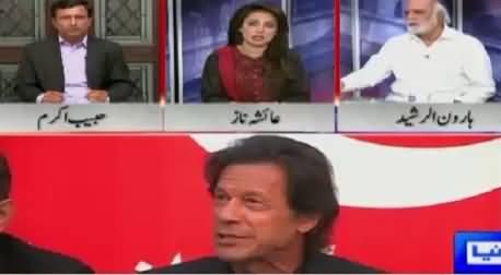Khabar Yeh Hai (Imran Khan Ka NA-122 Mein Dhandli Ka Ilzam)  – 6th November 2015