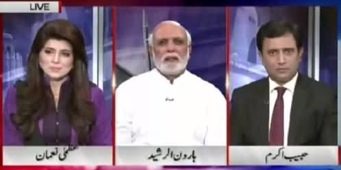 Khabar Yeh Hai (Imran Khan Ki Qayadat ka Imtehan) – 31st July 2015