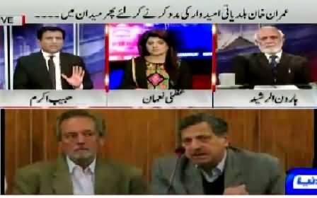 Khabar Yeh Hai (Imran Khan Phir Maidan Mein Aa Gaye) – 25th October 2015