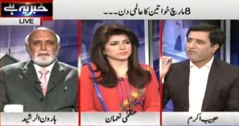 Khabar Yeh Hai (Imran Khan's Demand of Transparent Elections) – 8th March 2015
