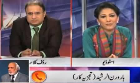 Khabar Yeh Hai (Imran Khan's New Demand,  Poor Services Hospital) - 11th November 2014