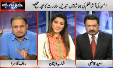 Khabar Yeh Hai (Indian Aggression on LoC, PMLN Vs PTI in Multan) - 10th October 2014