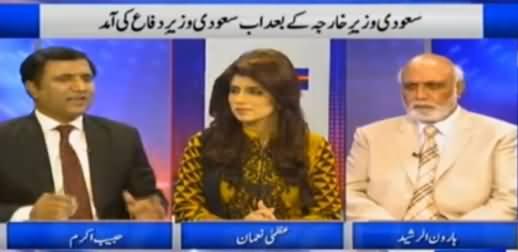 Khabar Yeh Hai (Iran Vs Saudia: What Should Pakistan Do?) – 9th January 2016