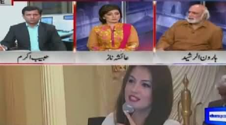 Khabar Yeh Hai (Is Reham Khan Agent of Some Foreign Agency?) – 8th November 2015