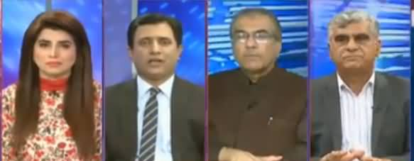 Khabar Yeh Hai (Issue of Military Courts) - 25th February 2017
