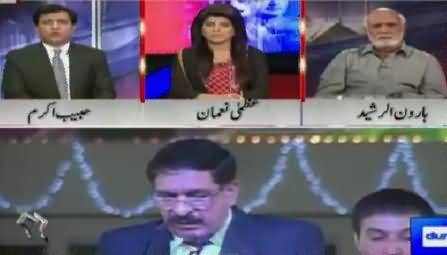 Khabar Yeh Hai (Jacobabad Bomb Blast) – 24th October 2015