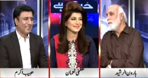 Khabar Yeh Hai (Judicial Commission & Altaf Hussain Issue) – 25th July 2015