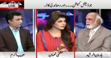Khabar Yeh Hai (Judicial Commission, Imran Khan's Leak Call) – 27th March 2015
