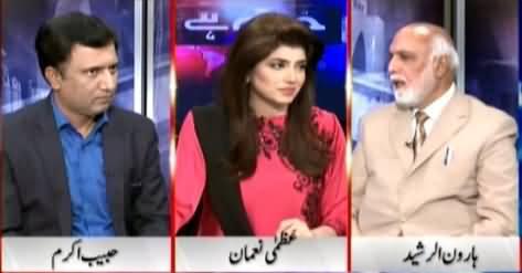 Khabar Yeh Hai (Karachi Mein Imran Khan Ka Jalsa) – 19th April 2015